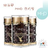 MHD NutriCenta 鹿胎盤素 Deer Placenta