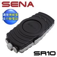 ★SENA專賣店★美國 SENA SR10 藍牙雙向無線電轉接器