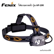 ไฟฉายคาดหัว Fenix HP25R USB Rechargeable Headlamp