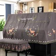 【美佳音樂】鋼琴半罩/防塵罩/鋼琴蓋布-小鹿浪漫花園 縷空刺繡系列(鋼琴半罩+雙人椅罩)