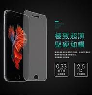 【愛瘋潮】99免運 現貨 螢幕保護貼 華為 HUAWEI Y7 Prime (5.5吋) 超強防爆鋼化玻璃保護貼 (非滿版) 螢幕保護貼