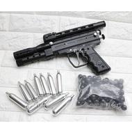 < WLder > iGUN MP5 鎮暴槍 17MM 全金屬 CO2槍 (手槍漆彈槍防身噴霧防衛警衛行車糾紛保全武器安全棒棍電擊伸縮甩刀劍