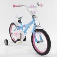 Ventura范圖拉 16吋 兒童腳踏車-粉藍粉紅色