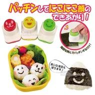 【kiret】日本 俏皮微笑壓花模具 3入-多色隨機(笑臉造型 可愛便當 便當 模具 押花 壽司工具)