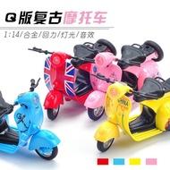 。BoBo媽咪。╮迷你Q版超可愛  機車 偉士牌 摩托車 聲光迴力兒童玩具車