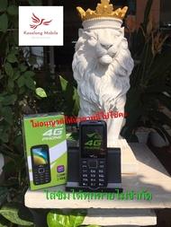 AIS SUPER Talk T1 โทรศัพท์มือถือปุ่มกด 4G รุ่น INHON G424 ใส่ได้ทุกเครือข่าย สีดำ