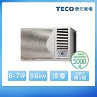 【TECO 東元  下殺↘】6-7坪 R32頂級變頻冷專右吹窗型冷氣(MW36ICR-HR)