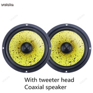 Car audio modified 6.5-inch coaxial speaker car rear door box speaker high-pitched subwoofer CD50 Q0