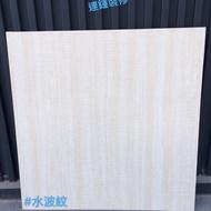 輕鋼架天鵝牌 華麗貼皮 PVC 塑鋼板 塑膠板 浴室天花 台灣製 天花板 明架 DIY 防潮 防水 一級防焰