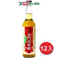 正高金門高粱醋600ml x12