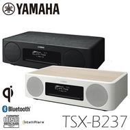 YAMAHA 桌上型音響 TSX-B237 Qi無線充電 公司貨 0利率 免運