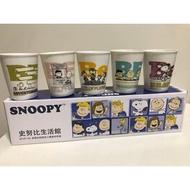 全新 SNOOPY 史努比 陶瓷水杯組 5入/杯子 情侶馬克杯 可愛牛奶杯 茶杯 咖啡杯 喝水杯