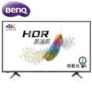 BenQ 50吋真4K HDR 智慧連網LED液晶顯示器(50JR700)