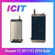 พร้อมมากๆ..[ดำ] - Huawei Y3 2017/Y3 2018/CRO-L22/CAG-L22 อะไหล่หน้าจอพร้อมทัสกรีน หน้าจอ LCD Display Touch Screen For Huawei Icit 2020..อะไหล่มือถือคุณภาพดี..!!