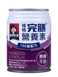 桂格完膳營養素 100鉻 無糖不甜 250ml*24罐/箱◆德瑞健康家◆