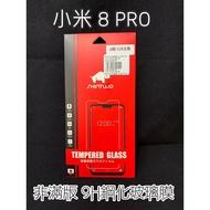 """""""扛壩子""""BOSS 小米8 PRO  9H鋼化玻璃膜螢幕玻璃保護貼 非滿版 厚膠"""