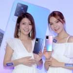 熱賣點 旺角店 VIVO V21 5G 8+128GB 全新 奇幻電音/厭世藍調