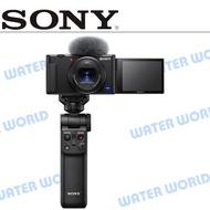 【中壢NOVA-水世界】SONY Digital Camera ZV-1 輕影音手持握把組合 影音神手 錄影柔膚 公司貨