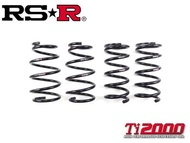 【Power Parts】RSR Ti2000 SPRINGS 短彈簧組 OUTLANDER 2008-2013