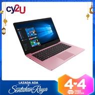 "NexstGo Avita Pura NS14A6MYV561-PDGYB 14"" FHD Laptop - Pink Diamond (AMD R5-3500U, 8GB RAM, 512GB SSD, AMD Radeon Vega 8 Graphics, Win10) + Sleeve Bag"