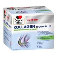 《德商🇩🇪德國代購》多寶 doppelherz 愛關素 膠原蛋白 25mlx30瓶 關節 膝蓋 葡萄糖胺