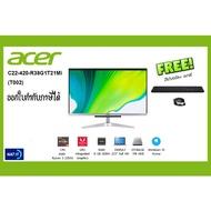 All In One PC Acer Aspire C22-420-R38G1T21Mi/T002 (DQ.BFRST.002)