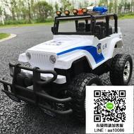 兒童電動遙控玩具汽車 超大號漂移充電越野警車 吉普男孩賽車模型 MKS薇薇