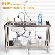 加厚不銹鋼水槽雙槽支架平台面洗菜盆洗碗池帶架子帶筷籠刀架 1995生活雜貨NMS