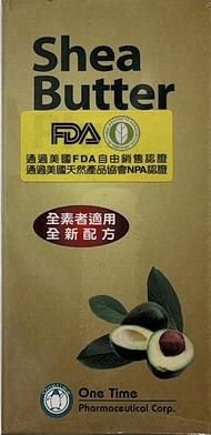 美國進口,素食者顧關節聖品-乳油木果高單位複方軟膠囊-含貓抓藤及Q10(單盒60粒)