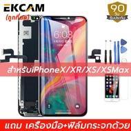 หน้าจอ จอ+ทัช apple iPhone X iPhonex iphone XS iPhonexs iphone XR iphone xr iphoneXS Max xs max ไอโฟน X XR XS XS MAX(incell)