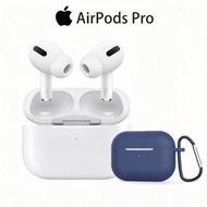 獨家保護套+掛繩組【Apple】AirPods Pro搭配無線充電盒(MWP22TA/A)