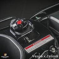 Zelioni 復古油箱蓋【優購愛馬】Z牌 VESPA 偉士牌 CNC 春天 衝刺 GTS GTV LX S LT