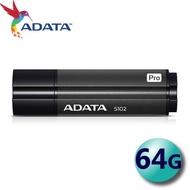 【ADATA 威剛】64GB S102 Pro S102P USB3.1 隨身碟(平輸)