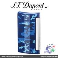 S.T. Dupont 法國都彭頂級打火機 - Minijet 防風噴射打火機 / 海洋迷彩 / 10088 【詮國】