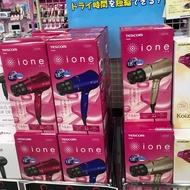 6/26-6/29日本連線代購Tescom Ione 膠原蛋白吹風機