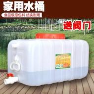 加厚食品級大容量水箱塑料桶水桶家用儲水用大號臥式長方形蓄水塔  芭蕾朵朵