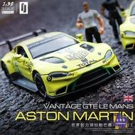 模型 1:32勒芒耐力賽阿斯頓馬丁GTE跑車合金車模 仿真玩具車汽車模型 2色
