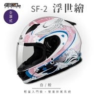 【SOL】SF-2  浮世繪 全罩(安全帽│機車│內襯│鏡片│全罩式安全帽│輕量款│情侶款│小頭款│GOGORO)