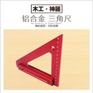 新款150MM 鋁合金三角尺 木工三角尺 直角尺 木工輔具 木工量具