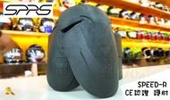 任我行騎士部品 SPRS CE認證 軟式 肘護具 護肘  護具 防摔 車衣 車褲 CE