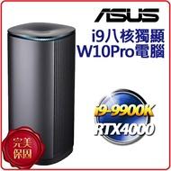 【2020.6 迷你新品】ASUS 華碩 ProArt Station PA90-99K9TQQ-RTX 九代i9八核W10P迷你桌機 i9-9900K/32G/1TB+512G/RTX4000/WIN10P