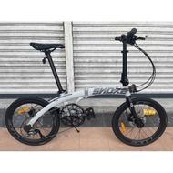 Camp Snoke / Camp Evoke Folding Bike — Shimano Tiagra 10 speed — Alloy — Basikal Lipat