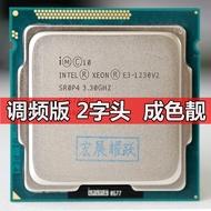 英特爾至強E3-1230 1240 1220  1245 1270 1231 V2 V3 CPU 1155針