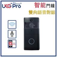 UKGPro - 智能超廣角防盜可視門鐘,WiFi智能可視門鐘視像門鈴電子貓眼監控大門可視門鈴PIR紅外線感測器攝像頭遠程監控夜視鏡頭免打孔無線遠程遙控可視門鈴遠程視頻對講紅外線夜視自動抓拍(U-IP08-KIT)