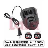Bosch 鋰電池充電器 AL1130CV AL1115CV充電器 10.8V~ 12V