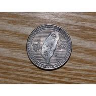 民國38年伍角 五角銀幣 台幣硬幣 品相佳 實拍