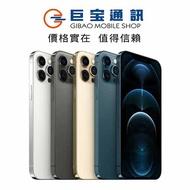 蘋果 APPLE IPHONE 12 Pro 256G 6.1吋 A14 仿生晶片 5G上網 全新 手機  空機限時特賣