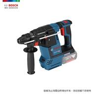 BOSCH 18V 鋰電無碳刷四溝鎚鑽 GBH 18V-26 (單機+系統工具箱)