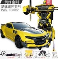 遙控車孩之寶變形金剛5玩具元旦禮物遙控汽車男孩擎天柱大黃蜂機器人
