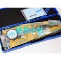 【威利小站】【來電另優惠】 ACCUD 附錶卡尺 游標卡尺 300mm/0.02mm ,非 505-745~含稅價~